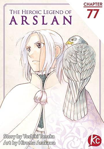 The Heroic Legend of Arslan #77