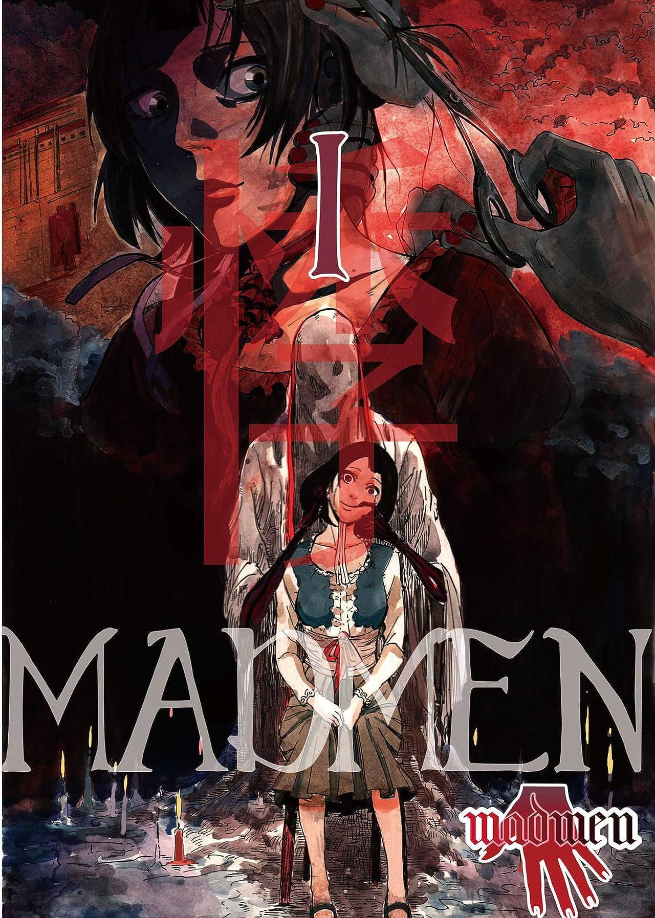 MADMEN #1