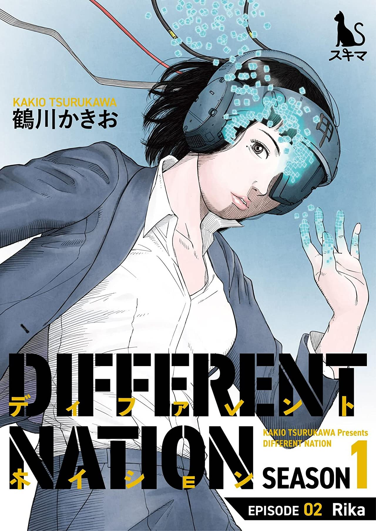 Different Nation #2