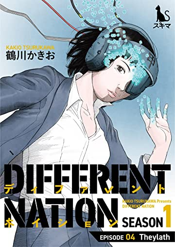 Different Nation #4