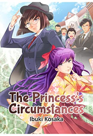 The Princess's Circumstances #1
