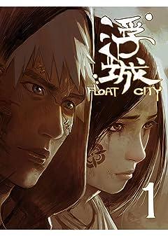 Float City #1
