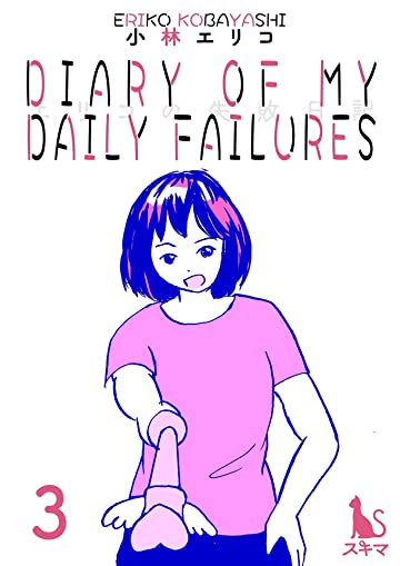 Diary of My Daily Failures No.3