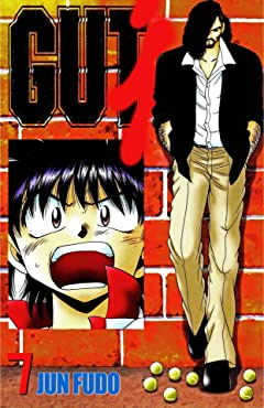 GUT'S Tome 7