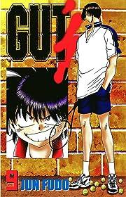 GUT'S Vol. 9