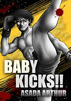 BABY KICKS!! No.1