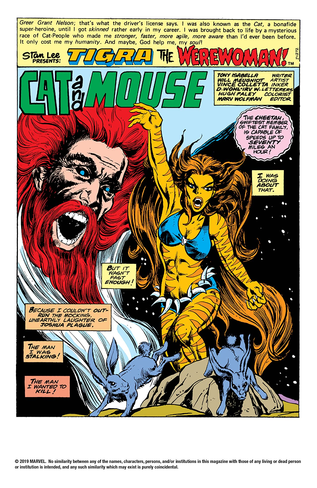 Marvel Chillers (1975-1976) #5
