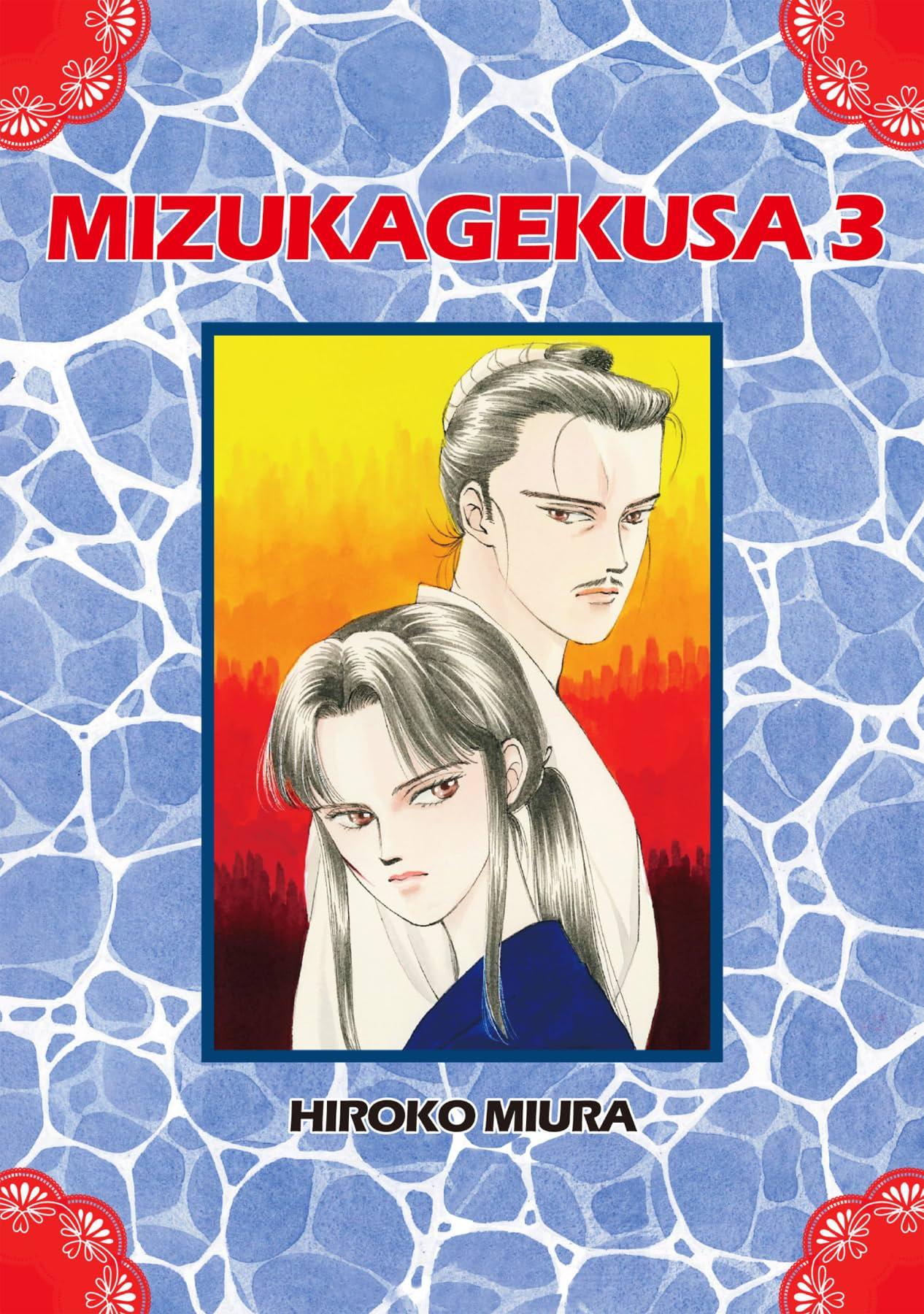 MIZUKAGEKUSA Tome 3