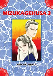 MIZUKAGEKUSA Vol. 3