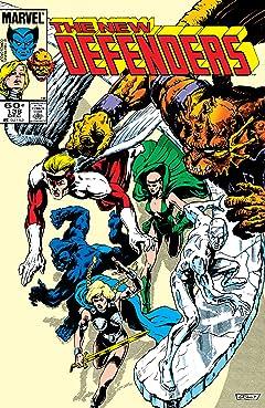 Defenders (1972-1986) #138