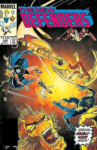 Defenders (1972-1986) #150