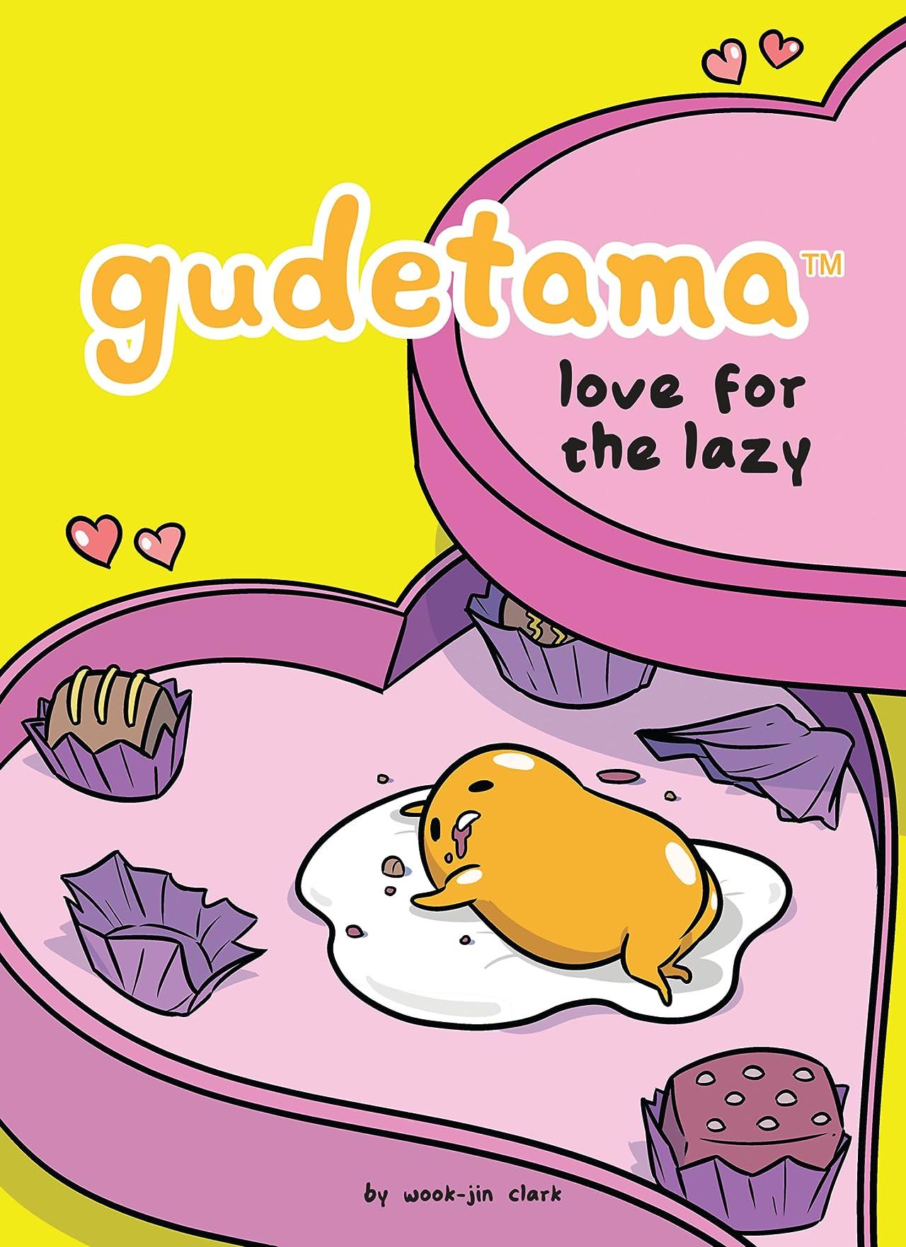 Gudetama: Love for the Lazy