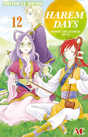 HAREM DAYS THE SEVEN-STARRED COUNTRY Vol. 12