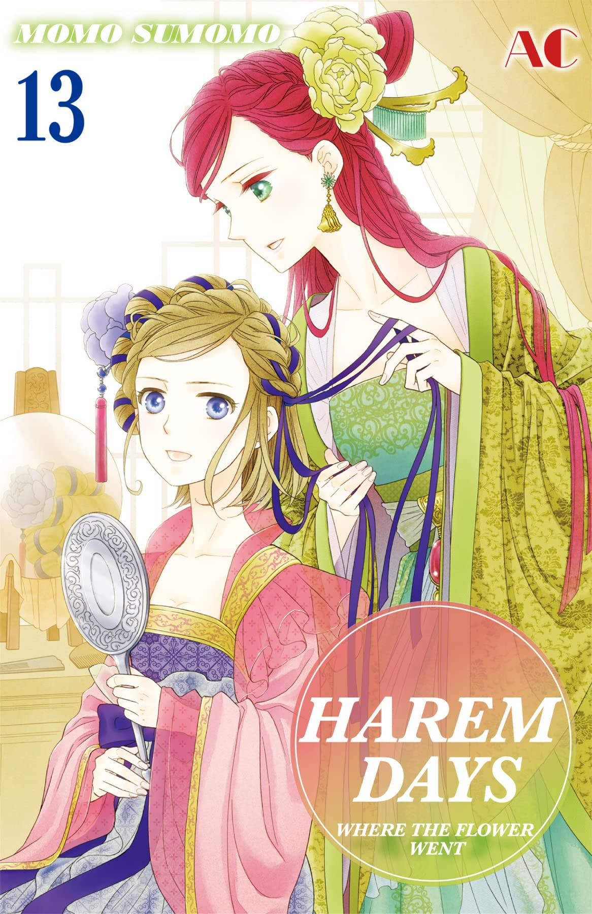 HAREM DAYS THE SEVEN-STARRED COUNTRY Vol. 13