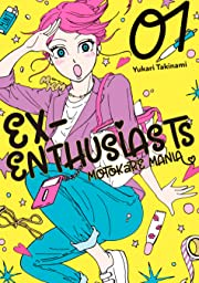 Ex-Enthusiasts: MotoKare Mania Vol. 1