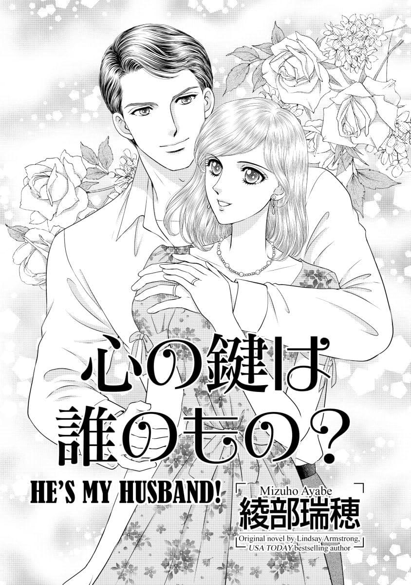 He's My Husband!