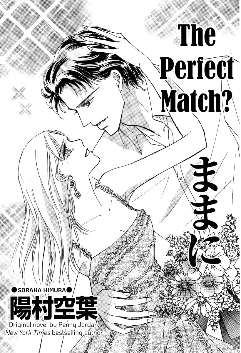 The Perfect Match?