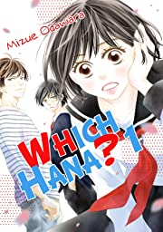 Which Hana? Vol. 1