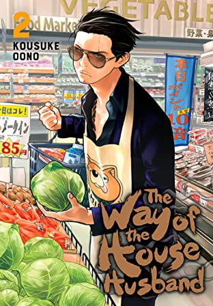 The Way of the Househusband Vol. 2
