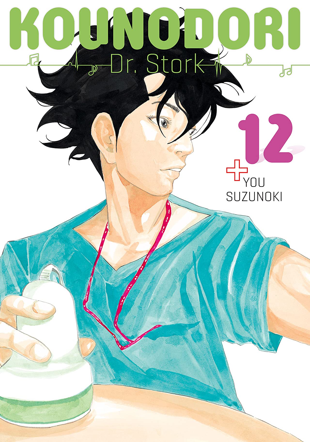 Kounodori: Dr. Stork Vol. 12