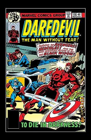 Daredevil (1964-1998) No.155