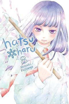 Hatsu*Haru Vol. 8