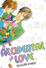 Accidental Love (Yaoi Manga) Vol. 1