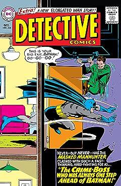 Detective Comics (1937-2011) No.344