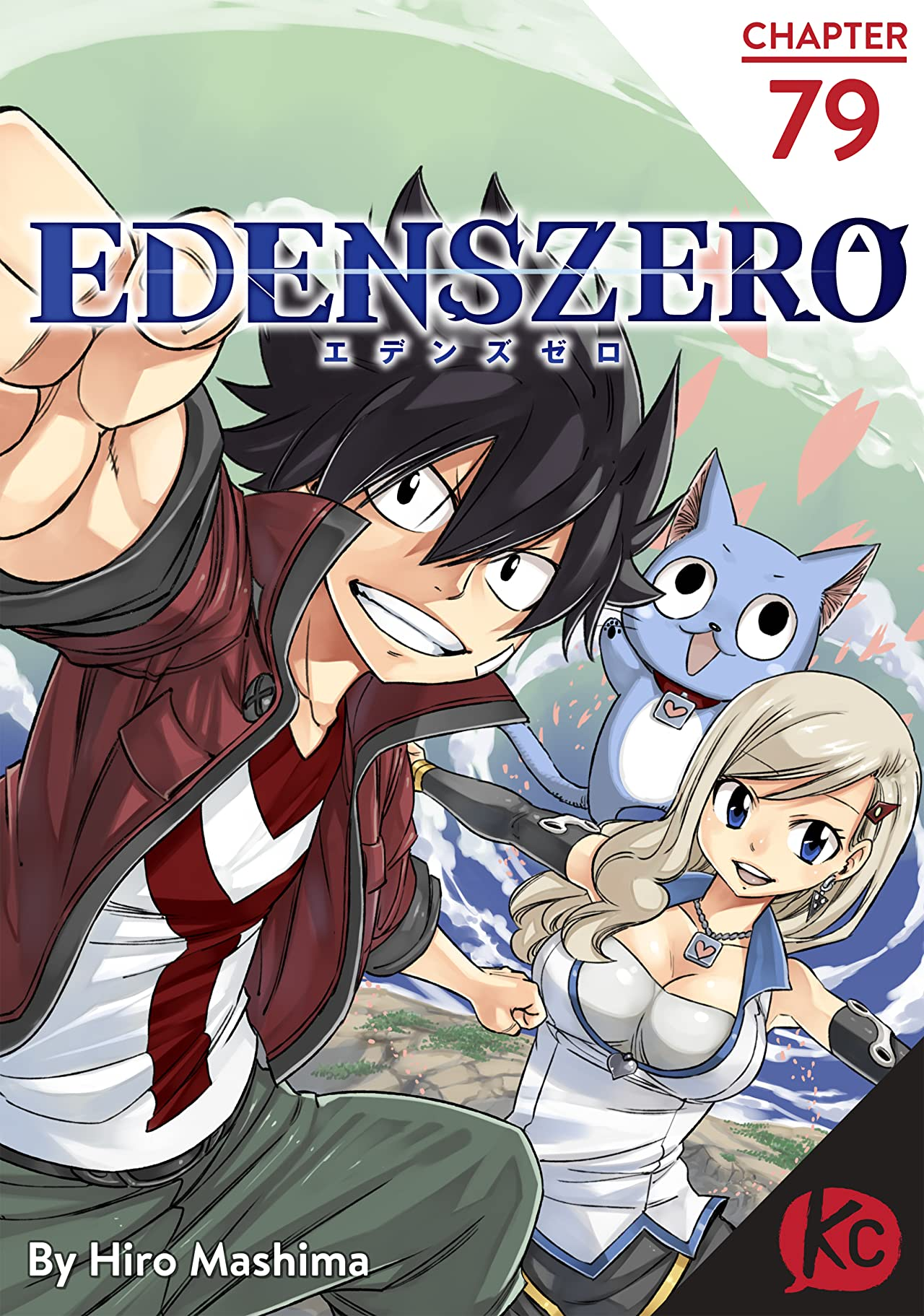 EDENS ZERO No.79