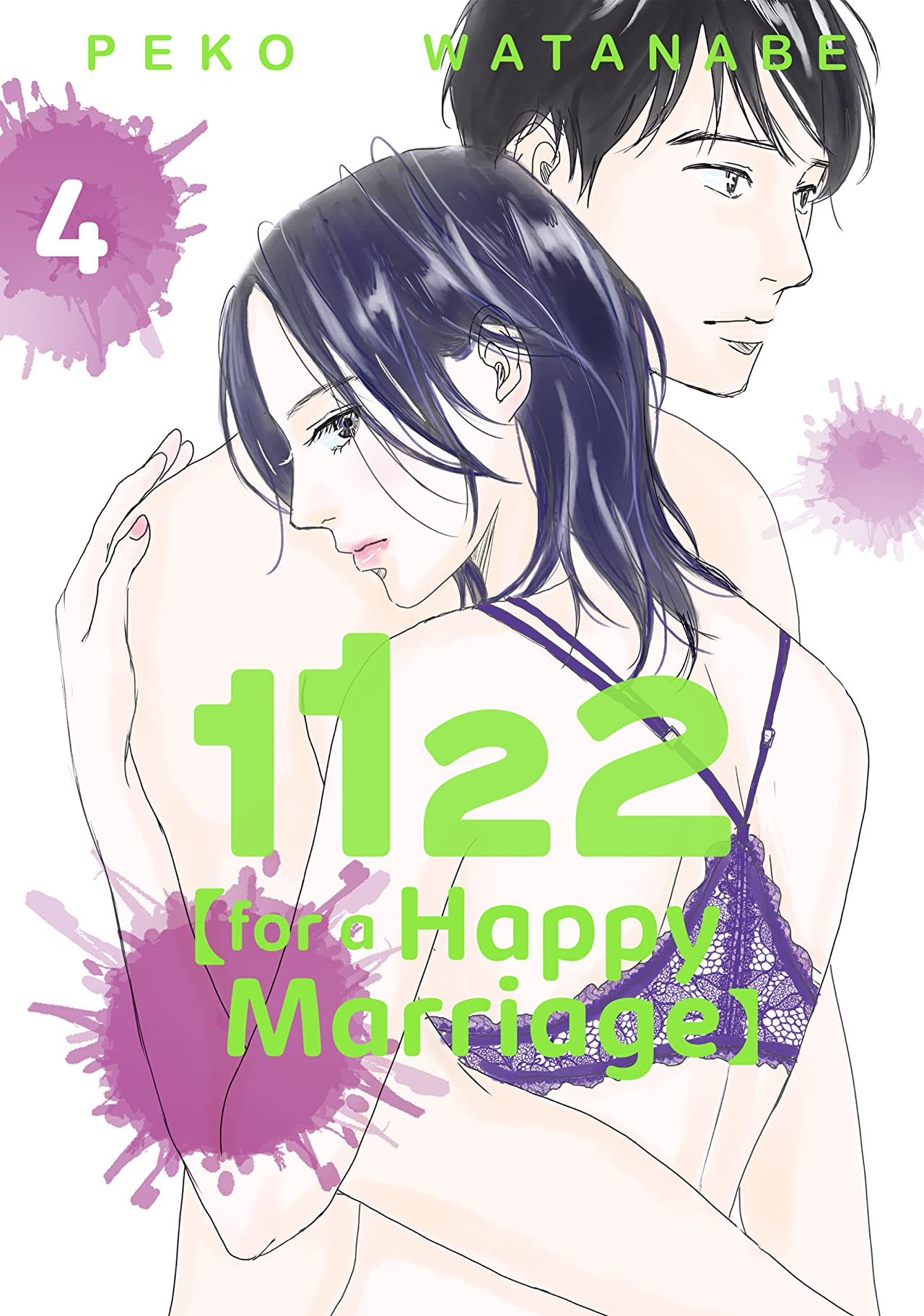 1122: For a Happy Marriage Vol. 4