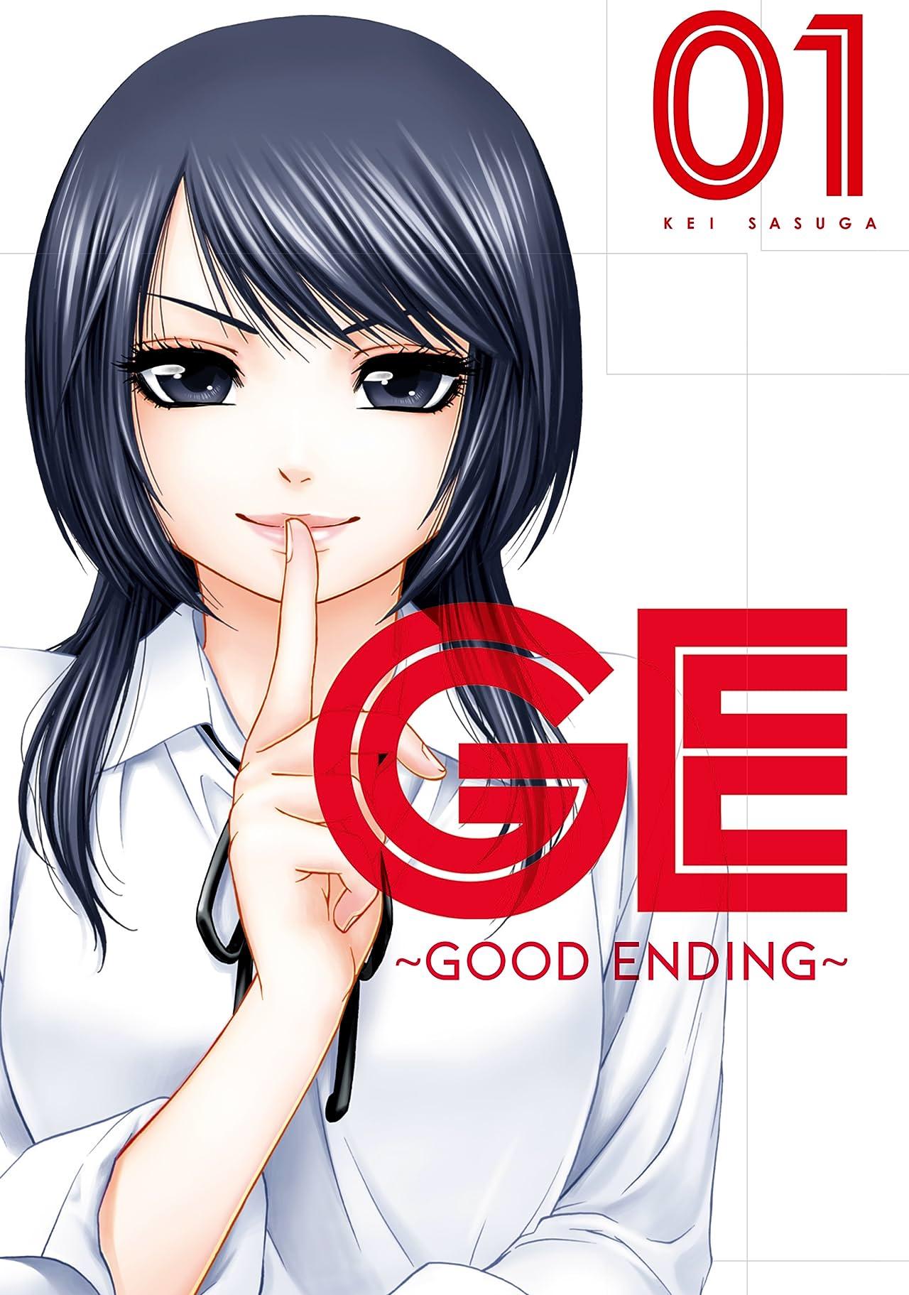 GE: Good Ending Vol. 1