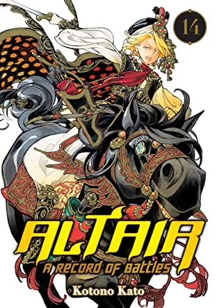Altair: A Record of Battles Vol. 14