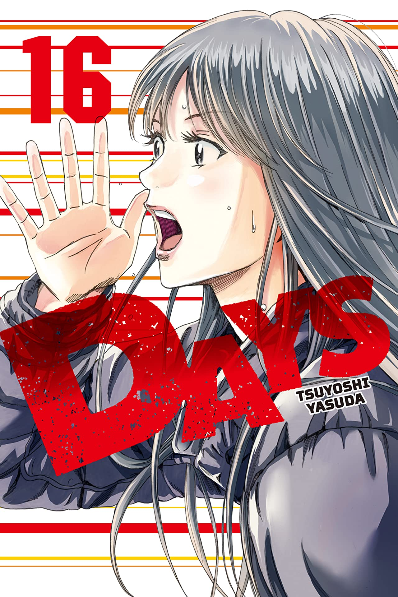 DAYS Vol. 16
