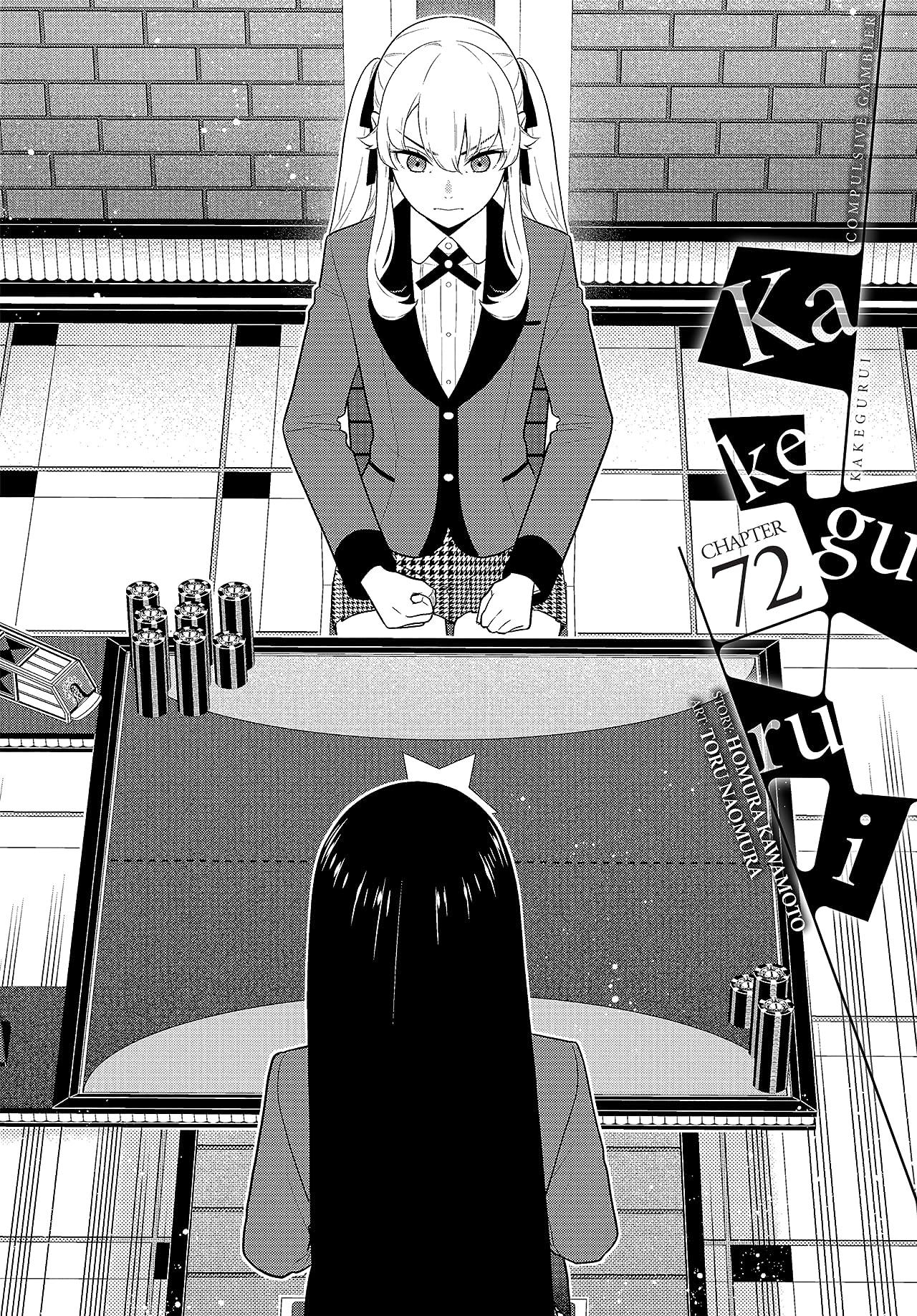 Kakegurui - Compulsive Gambler - #72