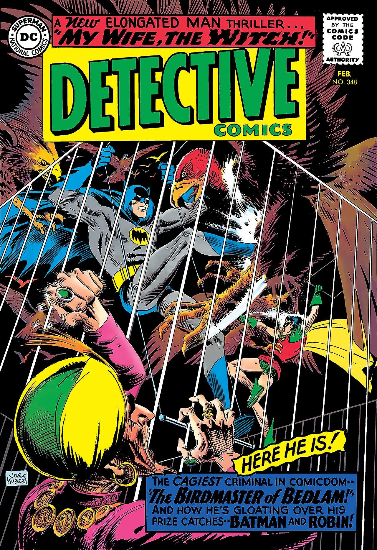 Detective Comics (1937-2011) No.348