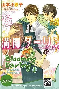 Blooming Darling Vol. 1