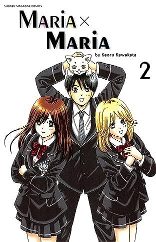 Maria x Maria Vol. 2