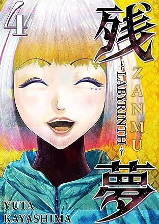 Zanmu - Labyrinth #4