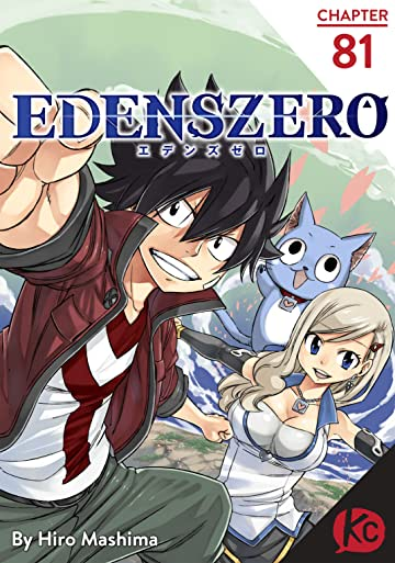 EDENS ZERO No.81
