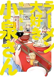 Ms. Koizumi Loves Ramen Noodles Vol. 1
