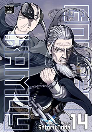 Golden Kamuy Tome 14