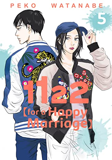 1122: For a Happy Marriage Tome 5
