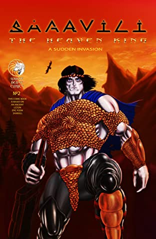 Sharvili - The Heaven King #2