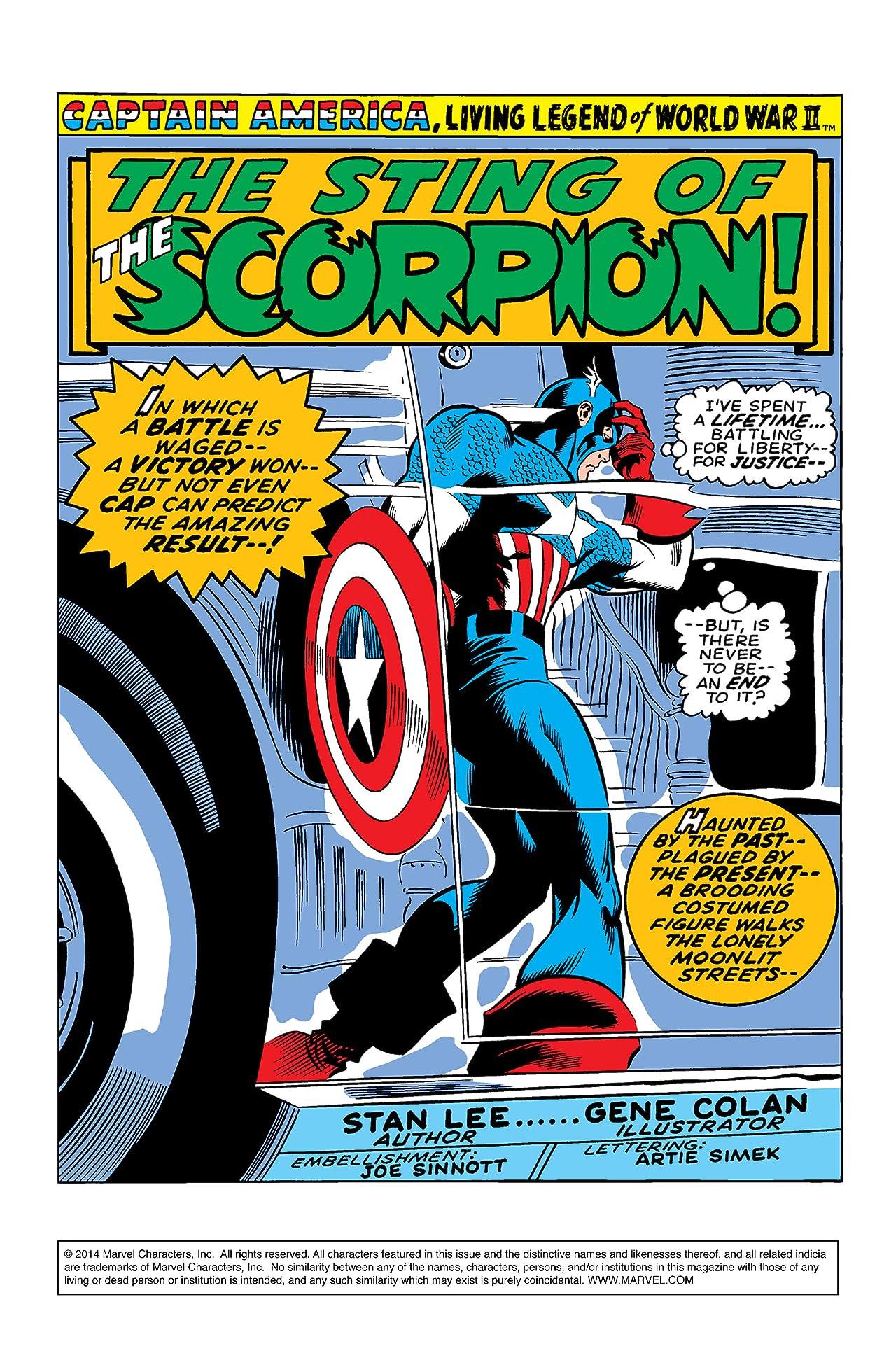Captain America (1968-1996) #122