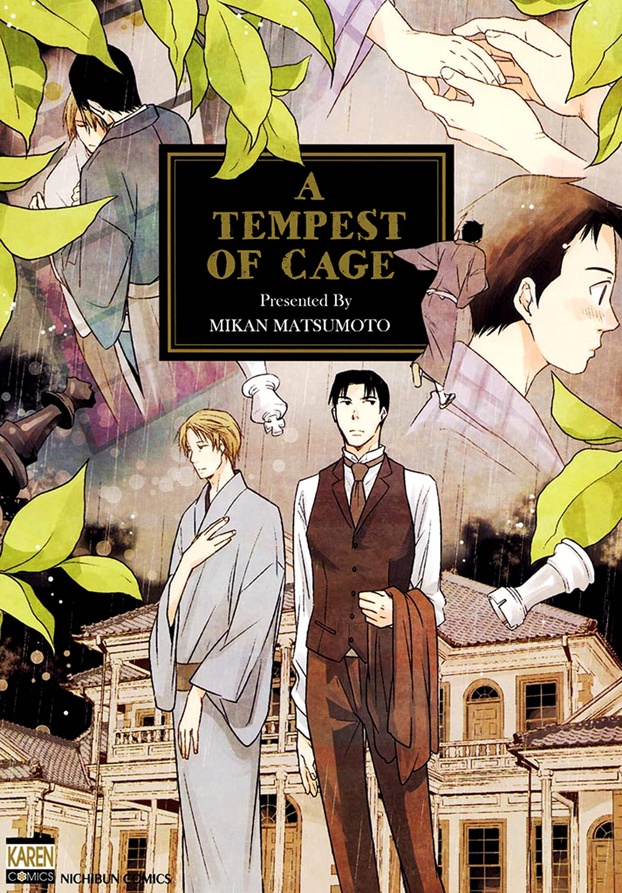 A Tempest of Cage (Yaoi Manga) Vol. 1
