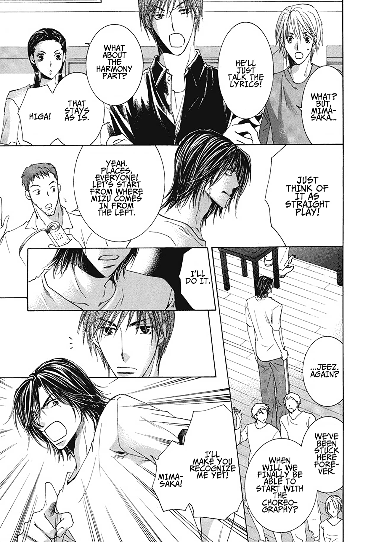 Song of Our Beginning (Yaoi Manga) Vol. 1