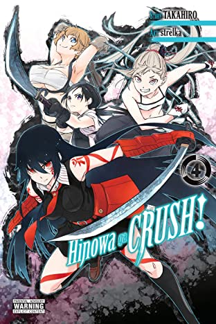 Hinowa ga CRUSH! Vol. 4