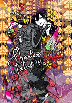 Phantom Tales of the Night Vol. 5