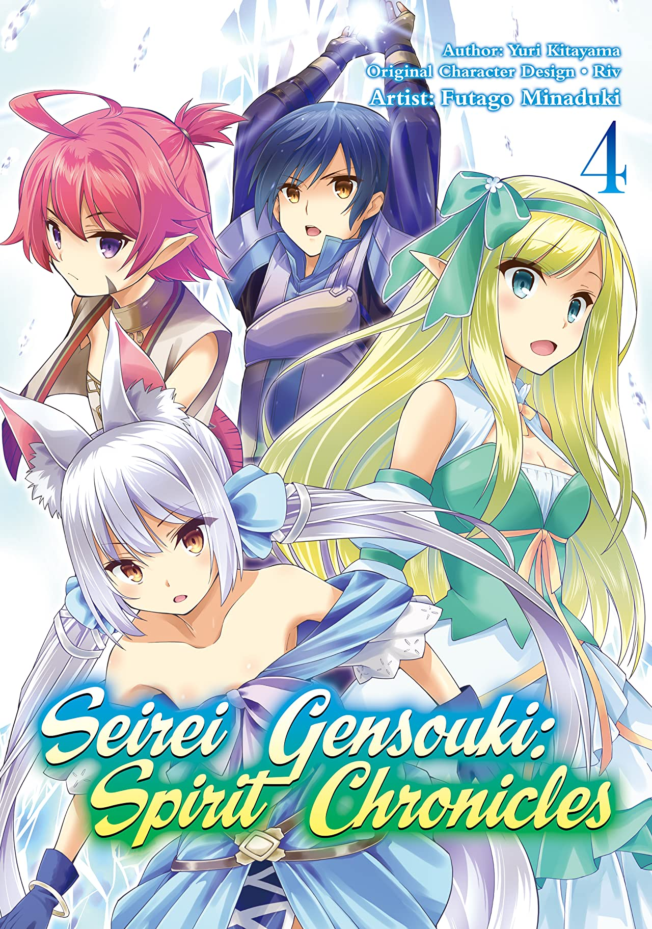 Seirei Gensouki: Spirit Chronicles Vol. 4