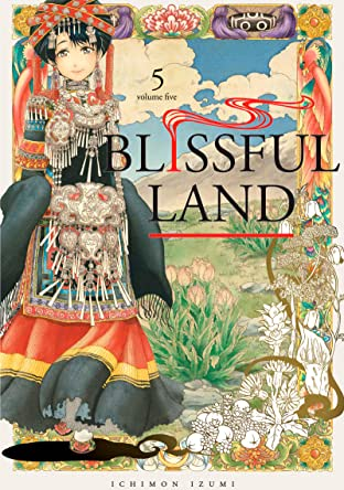 Blissful Land Vol. 5